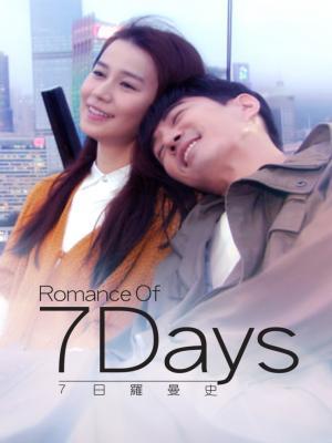 7 Ngày Lãng Mạn