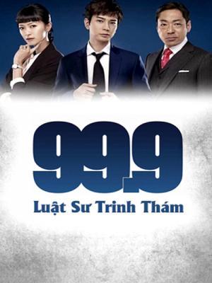 999 Luật Sư Trinh Thám