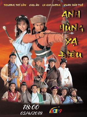 Anh Hùng Xạ Điêu 1994