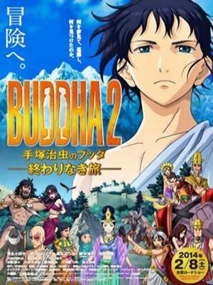 Buddha 2: Tezuka Osamu no Budda