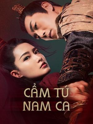 Cẩm Tú Nam Ca