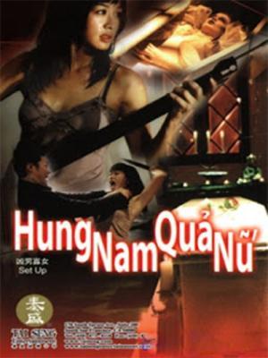 Hung Nam Quả Nữ