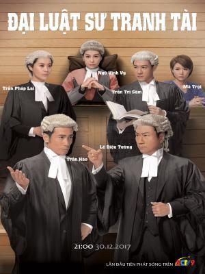 Đại Luật Sư Tranh Tài