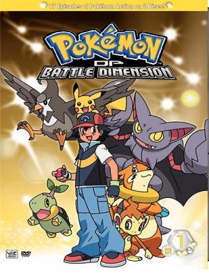 Pokemon Diamond Pearl Battle Dimension 2