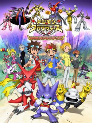 Digimon Season 7