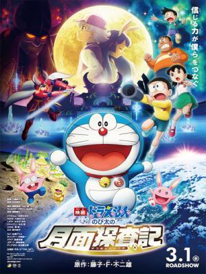 Doraemon Nobita Và Chuyến Thám Hiểm Mặt Trăng