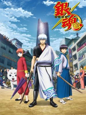 Gintama Shirogane No Tamashiihen 2