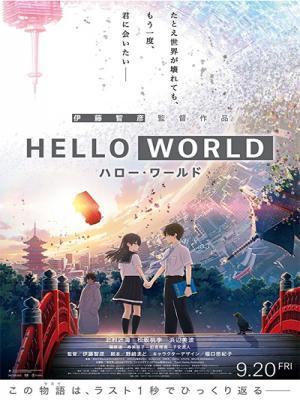 Xin Chào Thế giới