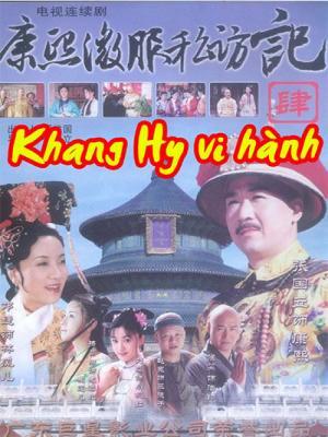 Khang Hy Vi Hành P4