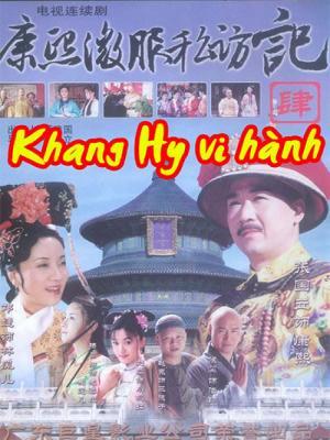 Khang Hy Vi Hành P1