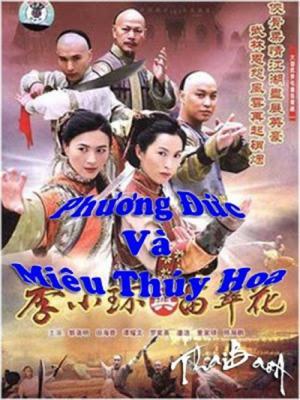 Song Yến Kiêu Hùng