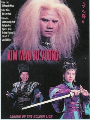 Kim Mao Sư Vương