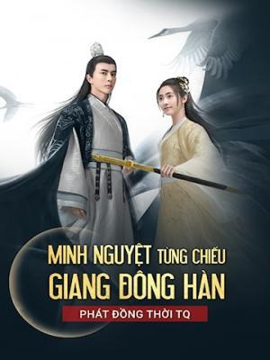 Minh Nguyệt Từng Chiếu Giang Đông Hàn