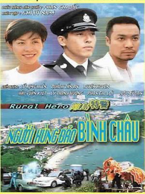 Người Hùng Đảo Bình Châu 1997
