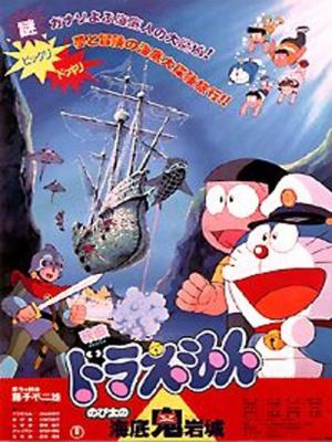 Nobita Và Lâu Đài Dưới Đáy Biển