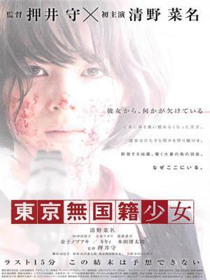 Nữ Chiến Binh Tokyo