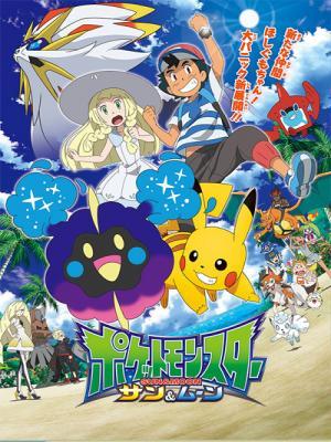 Pokemon Sun And Moon Series 6 Phần 22