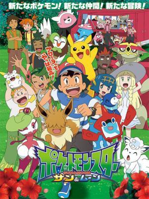 Pokemon Sun And Moon Series 6 Phần 24