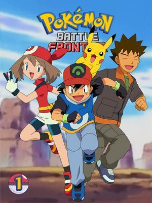 Pokemon Advanced Battle Frontier