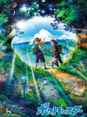 Pokemon Shin Anime Phần 25