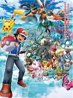 Pokemon XY Series 5 Phần 18