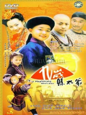 Huyện Thái Gia 9 Tuổi