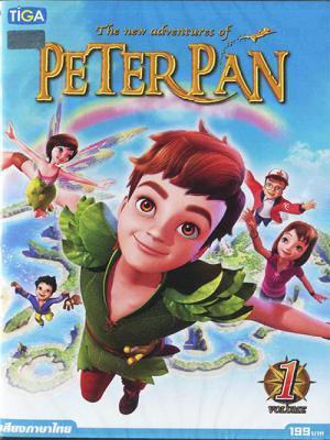Cuộc Phiêu Lưu Của Peter Pan