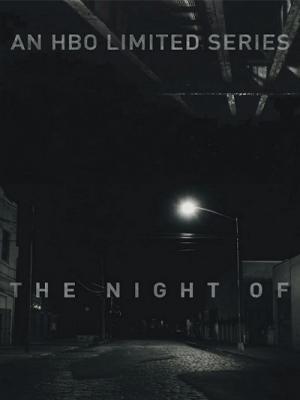Đêm Bí Ẩn