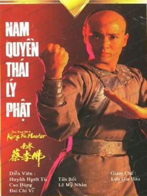 Nam Quyền Thái Lý Phật