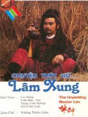 Lâm Xung
