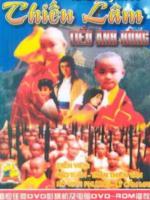 Thiếu Lâm Tiểu Anh Hùng P2