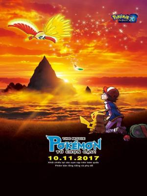 Pokemon Movie 20 Tớ Chọn Cậu