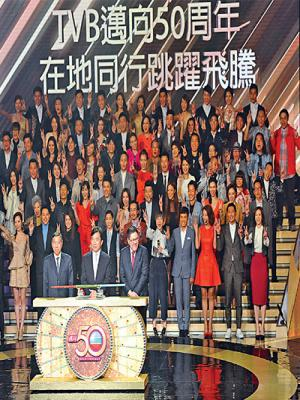Lễ Thắp Đèn TVB Lần Thứ 49