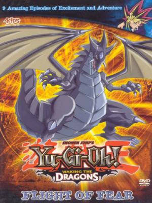 Yu-Gi-Oh Duel Monsters P4