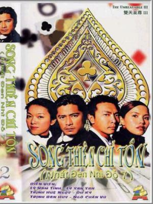 Song Thiên Chí Tôn